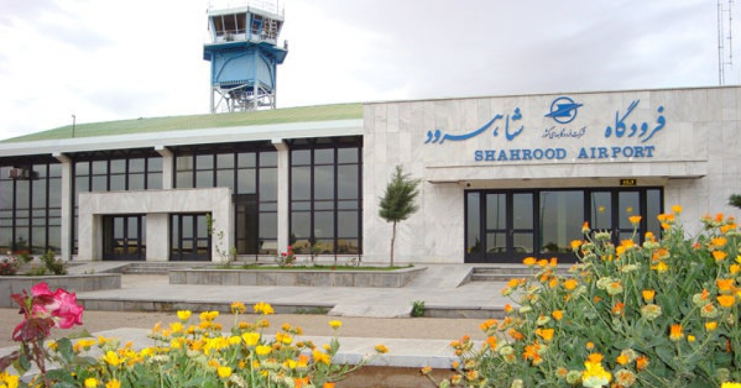 فرودگاه شاهرود