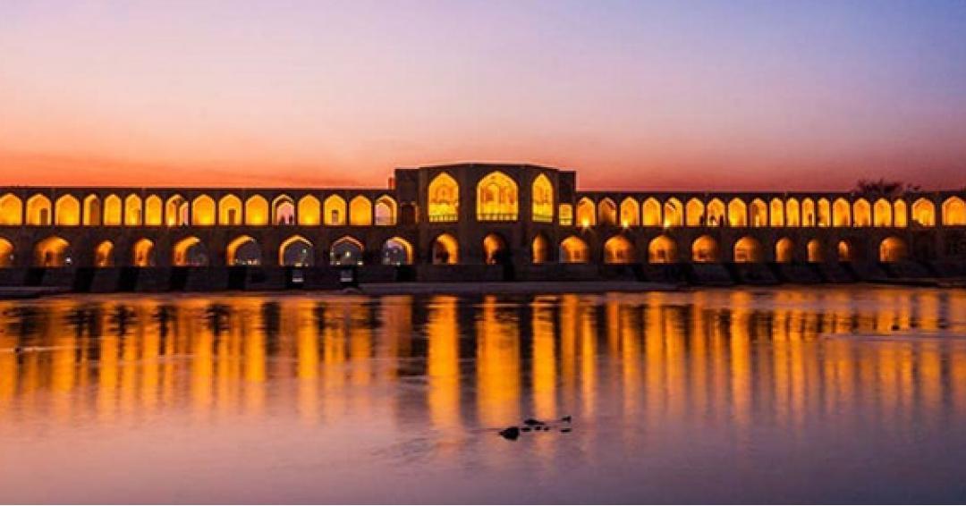 سي وسه پل اصفهان