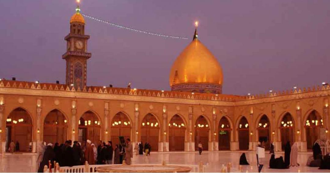 جاذبه گردشگری زیارتی کوفه - شرکت هواپیمایی پاژسیر مجری تورهای اقساطی از مشهد