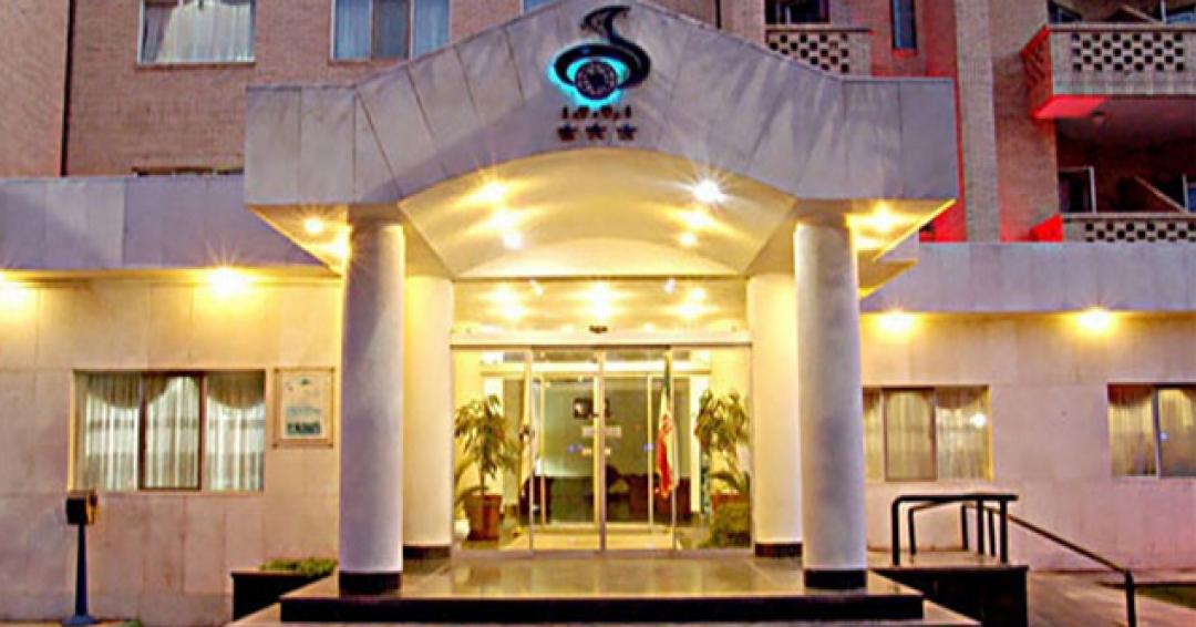هتل 3 ستاره جهانگردی در یزد - شرکت هواپیمایی پاژسیر مجری تورهای اقساطی از مشهد
