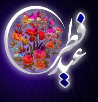 تور کیش ویژه عید فطر97 (اقساط دلخواه)