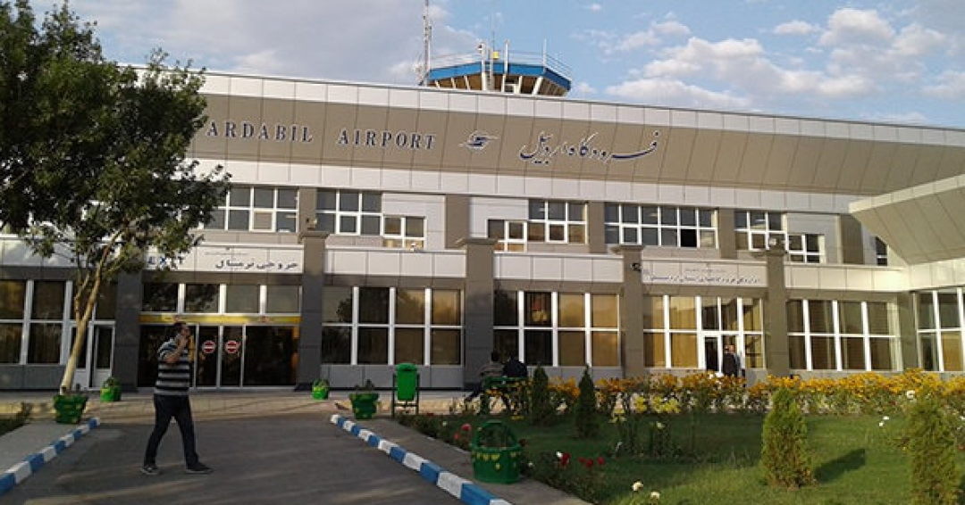 فرودگاه اردبیل