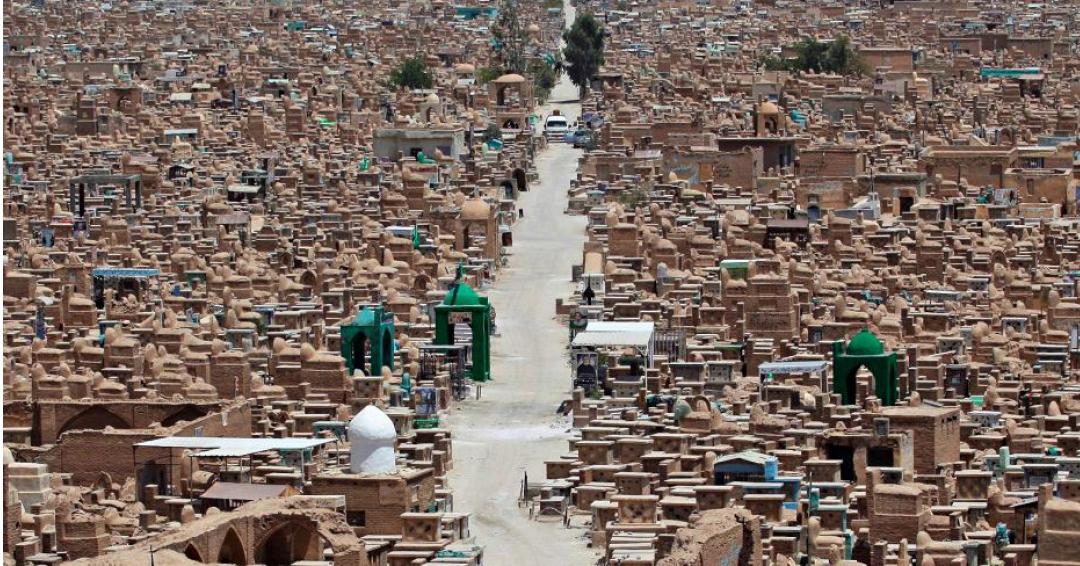 جايگاههاي زيارتي شهر نجف اشرف