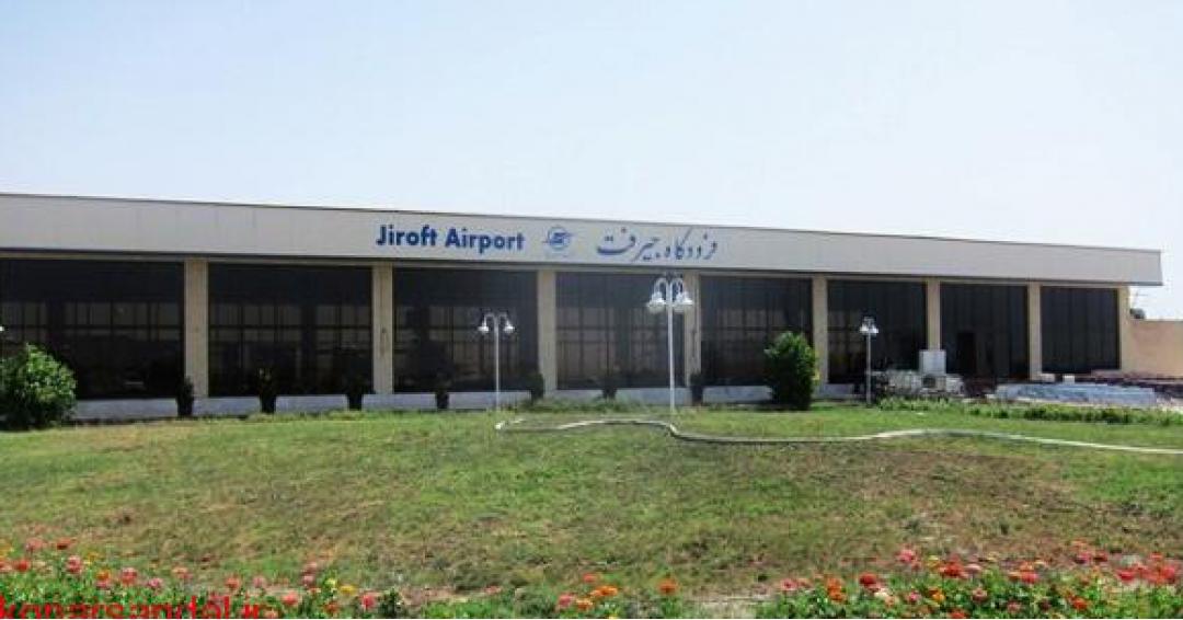 فرودگاه جیرفت