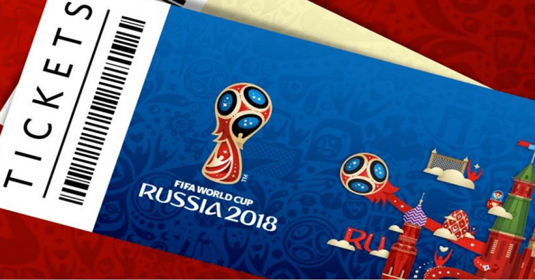 قیمت بلیط های جام جهانی 2018 روسیه