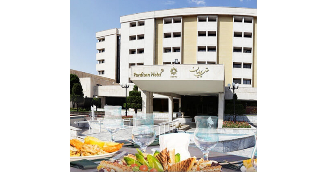 هتل بزرگ پردیسان مشهد