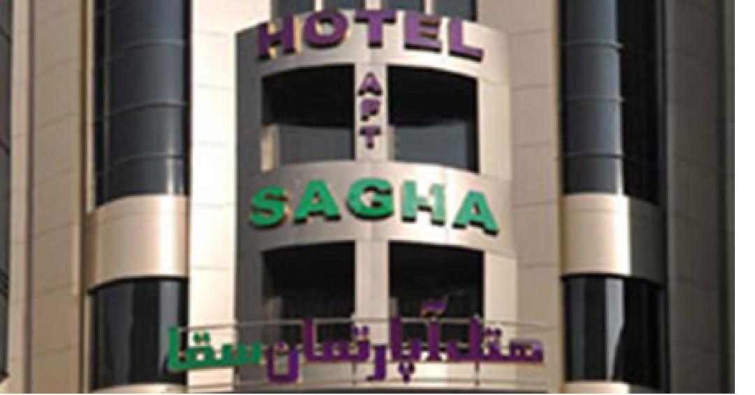 هتل 2 ستاره سقا مشهد - شرکت هواپیمایی پاژسیر مجری تورهای اقساطی از مشهد