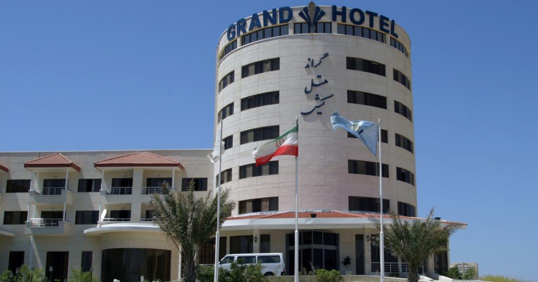 هتل 3 ستاره گراند کیش - شرکت هواپیمایی پاژسیر مجری تورهای اقساطی از مشهد