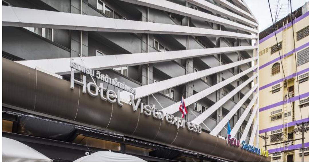 هتل 2 ستاره ویستا اکسپرس در تایلند - شرکت هواپیمایی پاژسیر مجری تورهای اقساطی از مشهد