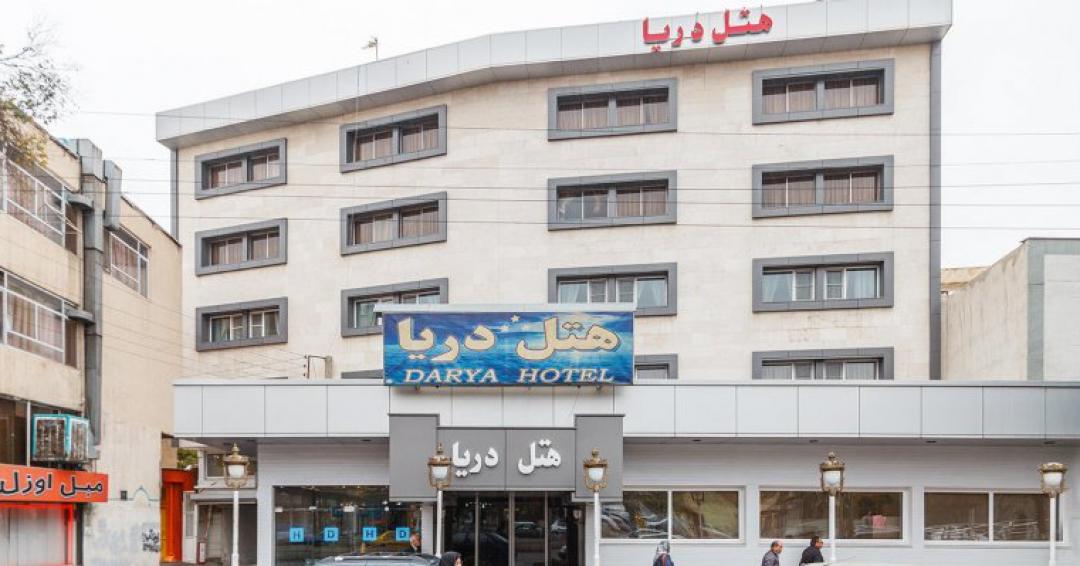 هتل 3 ستاره دریا در تبریز - شرکت هواپیمایی پاژسیر مجری تورهای اقساطی از مشهد