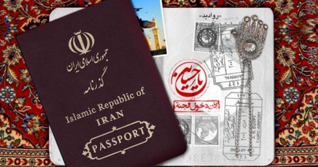 ویزای کربلا - شرکت هواپیمایی پاژسیر مجری تورهای اقساطی از مشهد