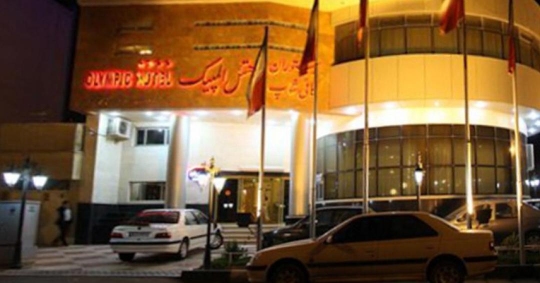 هتل 4 ستاره المپیک در قم - شرکت هواپیمایی پاژسیر مجری تورهای اقساطی از مشهد