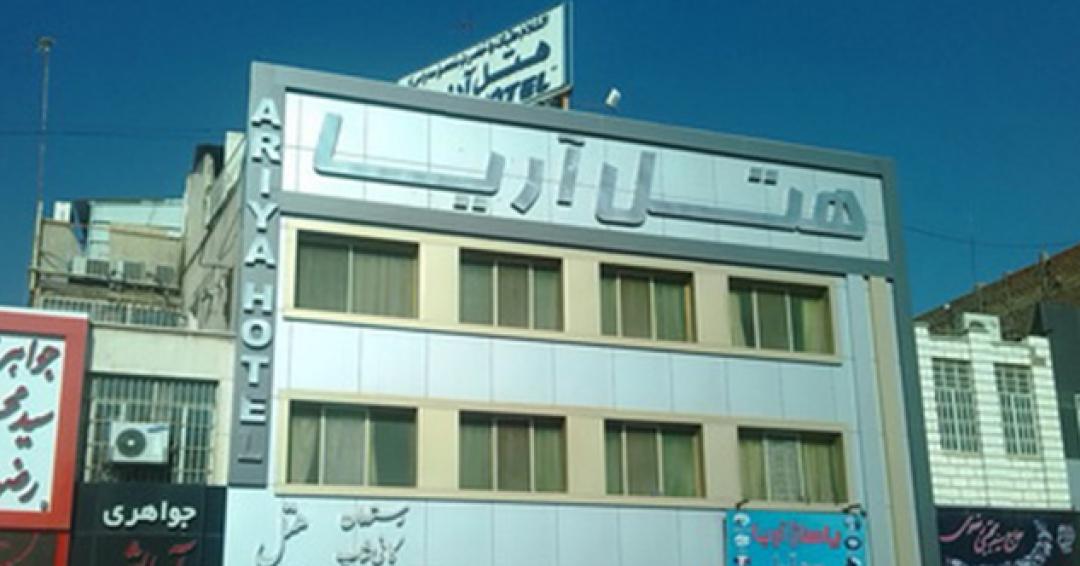 هتل 2 ستاره آریا در قم - شرکت هواپیمایی پاژسیر مجری تورهای اقساطی از مشهد