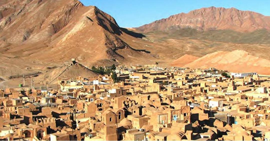 شهر تاریخی انارک - شرکت هواپیمایی پاژسیر مجری تورهای اقساطی از مشهد