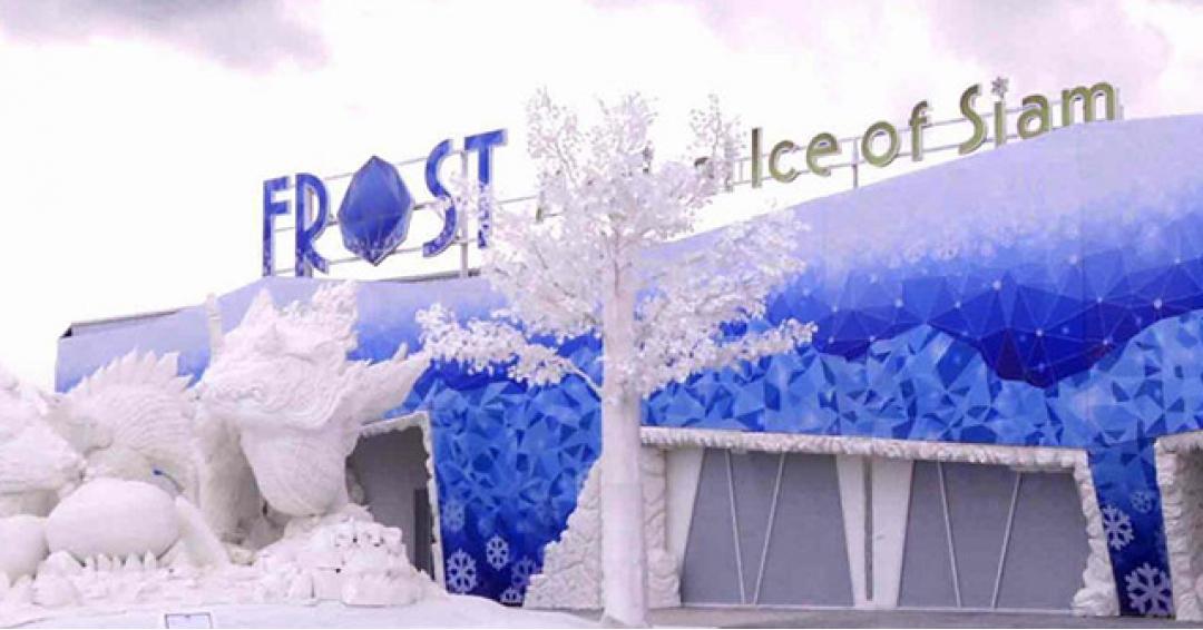 پارک یخ جادویی سیام پاتایا - شرکت هواپیمایی پاژسیر مجری تورهای اقساطی از مشهد