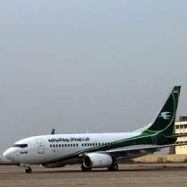 اطلاعات پرواز فرودگاه های ایران