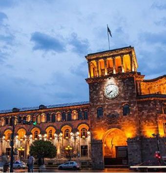 تور ارمنستان از تهران (نقد و اقساط)